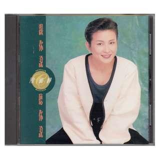 陈淑桦 Sarah Chen Shu Hua: <跟你说  听你说> 1989 CD (台湾早期K版 / 无 IFPI)