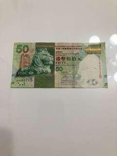 生日鈔 (15年7月28日) 靚號碼 DH280715