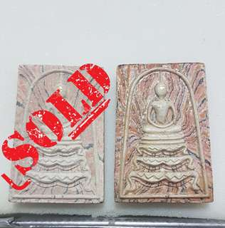 !!!SOLD!!! LAST 1 Available!!!  LP Pae Somdej Tansing 2515