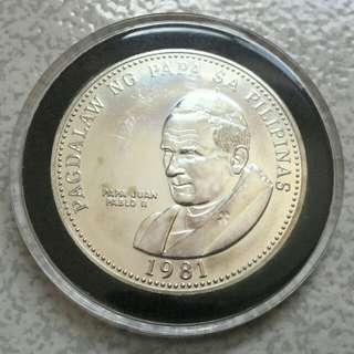Pope John Paul II 50 Piso Commemorative Coin 1981