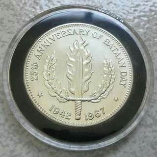 Bataan Day 1 Peso Commemorative Coin