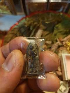 Thai Amulet LP Kuay Sivali