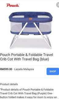 Portable Pouch baby cot to let go.