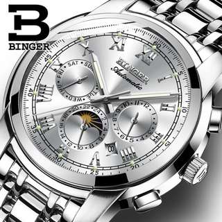Switzerland Automatic Mechanical Watch Men Binger Luxury Brand Mens Watches Sapphire Wristwatches Waterproof relogio masculino