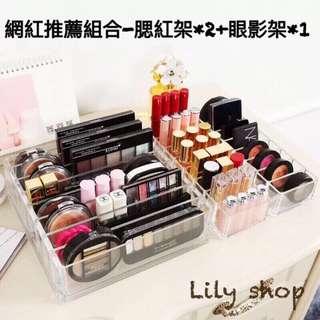 🚚 【lily shop】⚠️預購  catie推薦 透明壓克力 粉餅收納盒 口紅架 指甲油 眼影架 腮紅架 展示架