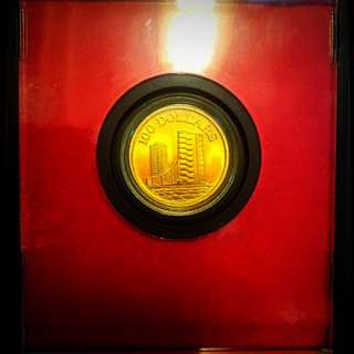 1965-1975 Singapore $100 Dollars Gold Coin Commemorates The 10th Anniversary Of Independence