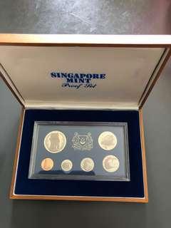 Singapore 1974 Proof Set
