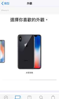 iphone x 64g 黑/白