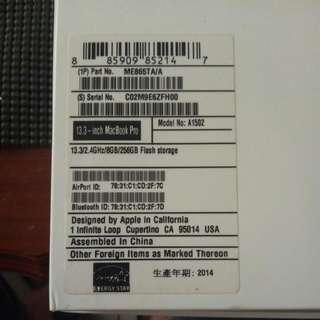 MAC Pro Retina 13英寸