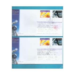 香港紀念封-中國神舟五號航天展首末日-入場票加貼神舟票-鐘樓印