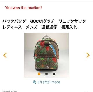 Gucci Tian GG Supreme Backpack from Japan