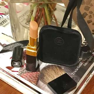 Chanel rouge coco shine#Shade 77 and brush Authentic