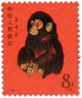 Buying China 1980 T46 Monkey stamp