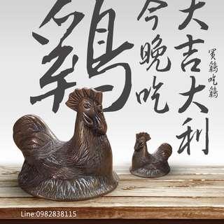 【中悅生活家具】銅製十二生肖藝品~雞 象徵居(起)家富貴 ~現貨供應 動物銅雕塑 銅雞 大吉大利晚上吃雞