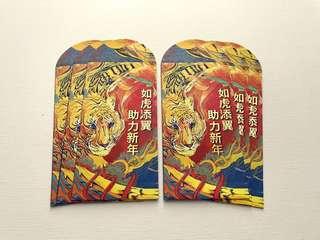 6pcs Tiger red packet / ang pow pao