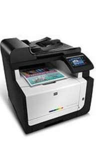 全功能鐳射打印機