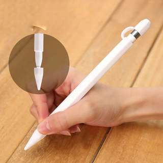 New iPad Pro 9.7 2018 Apple Pencil Protective Case 筆套