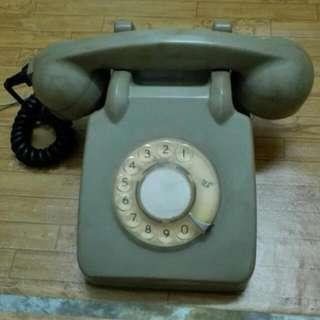 Telifon Rare