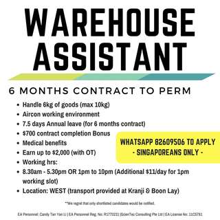 Warehouse Assistant || WEST || SINGAPOREANS ONLY
