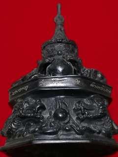 Phra Rahu Bucha(BE:2553)
