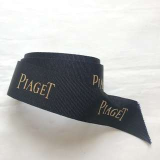 Piaget gift ribbon for necklace bracelet ring box 禮盒絲帶