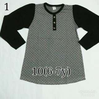 blouse kid zara button