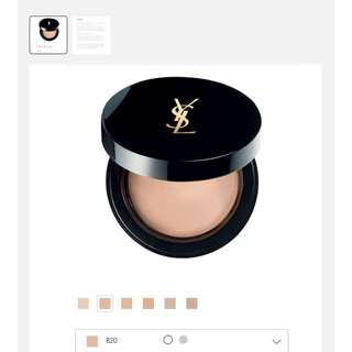 YSL Ink Fusion Compact Foundation