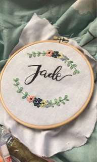 Customize embroidery hoop