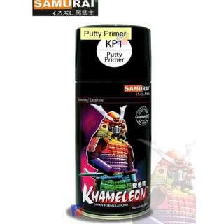 Samurai KP1 Putty Primer Spray Paint-300ml