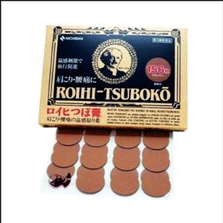 Roihi Tsuboko Pain Relief Patch (156PCS)
