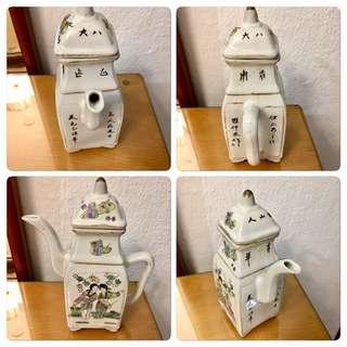 Vintage Porcelain Wine Pots