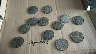 Old silver coins /part 1