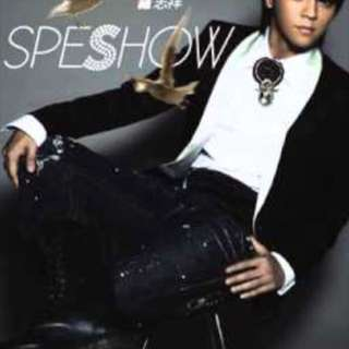 羅志祥 Show Lo's Albums