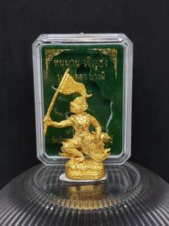 🚚 Lp Key Hanuman Roop Lor(神猴)