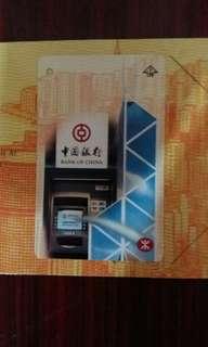 中國銀行和地鉄公司發行。地鉄票。小有好特别。。只得一張多都無。買就快手。。