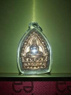 Various Amulets