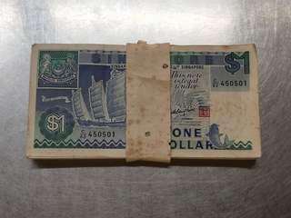 Singapore banknotes ship series 100 pcs UNC