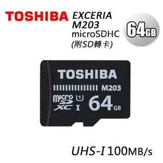 東芝TOSHIBA microSDHC™/microSDXC™ – M203記憶卡 64GB