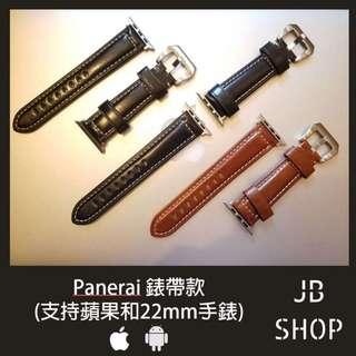 (熱賣款!) Apple Watch 錶帶 22MM 錶帶 共用 頭層牛皮帶款 (Panerai) 深啡 淺啡 黑色 藍色 棗紅色 (5色!!) 38mm 42mm Apple Watch full-grain Panerai  leather Strap band.003