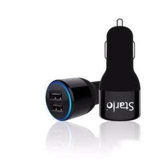 STARLO HI-SPEED CHARGING IN CAR CHARGER (FREE POSTAGE)
