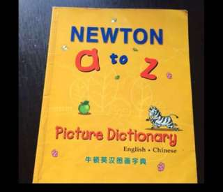 Preschool picture dictionary