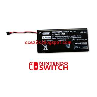 [BN] Original Nintendo Switch JoyCon Rechargeable Battery HAC-006 (Brand New)