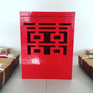 Lego Double Happiness Angao Box (Rent)
