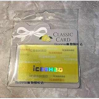 🚚 I cash 2.0經典logo 萊姆黃