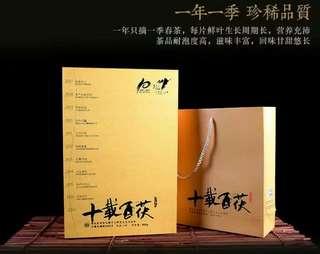 Organic black tea(高家山高级野生黑茶)十载酉茯天尖茯砖
