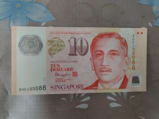 S$10 Notes Ending 0088