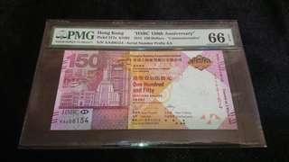 匯豐150紀念鈔 pmg 66epq