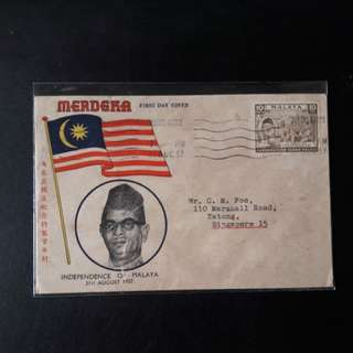 Malaya  1957 First Day Cover