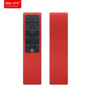 Samsung Smart TV Remote Cover/Fall Protection/Gorgeous Red {{Brand New}}
