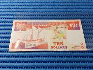 877899 Singapore Ship Series $10 Note E/49 877899 Nice Prosperity Number Dollar Banknote Currency